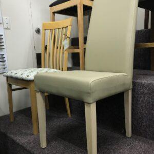 Aldo Chair DISCONTINUED